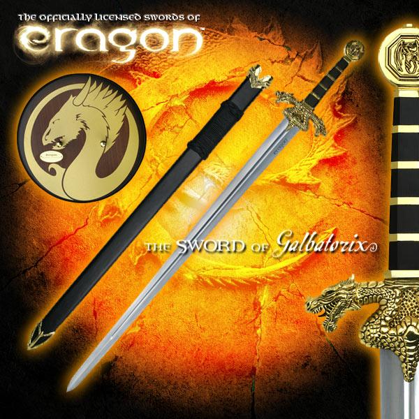 Eragon - Galbatorix Sword and Scabbard
